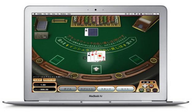 Mac対応オンラインカジノ「ベラジョンカジノ」