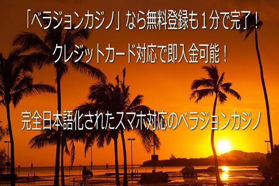 ハワイ旅行が当たる