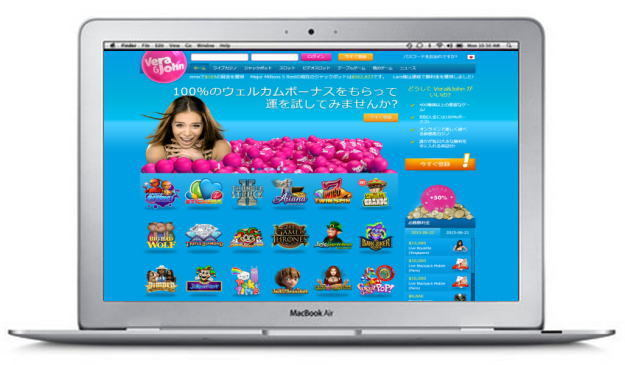 Mac対応ベラジョンカジノg